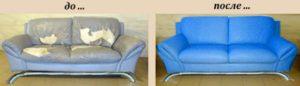 Перетяжка диванов на дому в Орле недорого